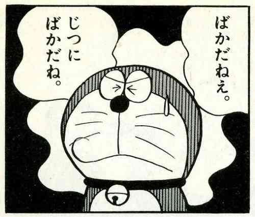 f:id:shinnosuke51:20170202191032j:plain