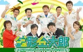 f:id:shinnosuke51:20170206172312j:plain