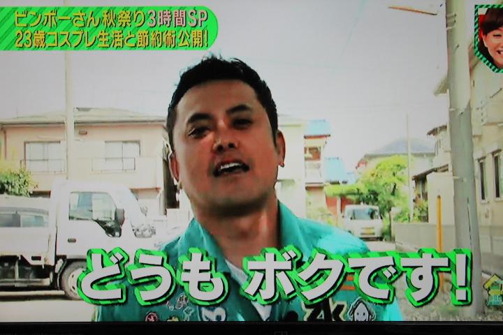 f:id:shinnosuke51:20170206172944j:plain