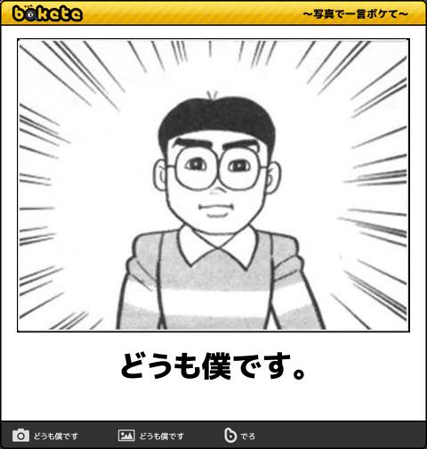 f:id:shinnosuke51:20170211180823p:plain