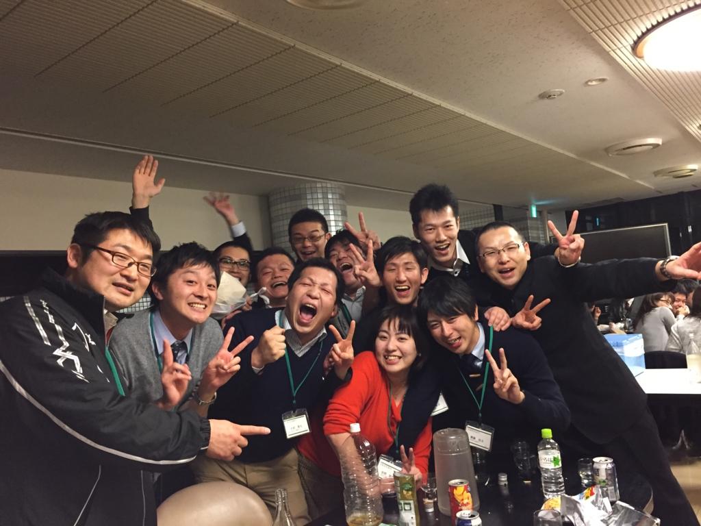 f:id:shinnosuke51:20170217134947j:plain