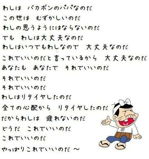f:id:shinnosuke51:20170224144703j:plain