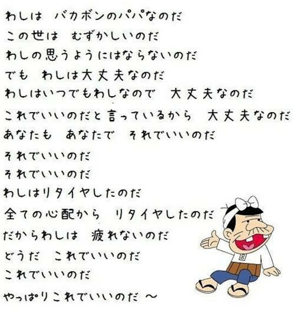 f:id:shinnosuke51:20170226210104j:image