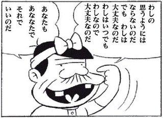 f:id:shinnosuke51:20170302173316j:plain