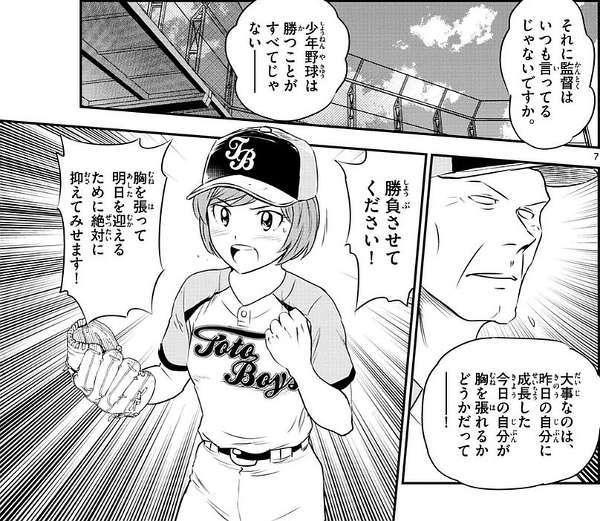 f:id:shinnosuke51:20170306190925j:plain