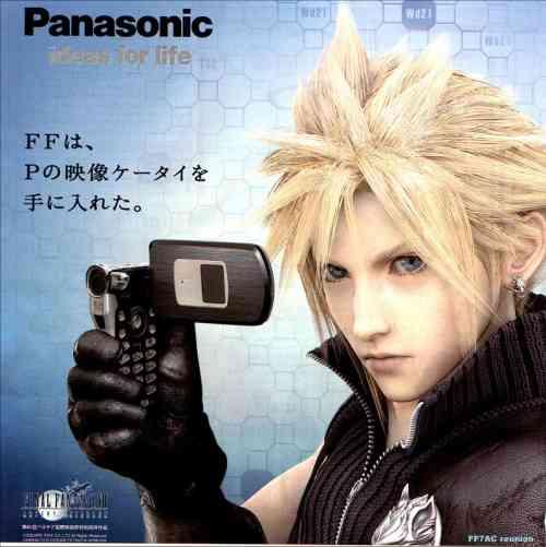 f:id:shinnosuke51:20170310160536j:plain