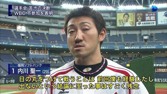 f:id:shinnosuke51:20170314232856j:plain