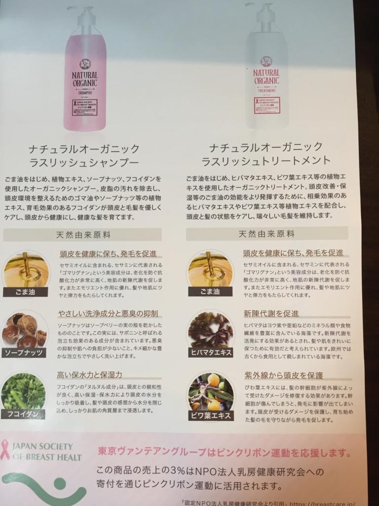 f:id:shinnosuke51:20170316133950j:plain