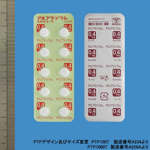 f:id:shinnosuke51:20170317193520j:plain