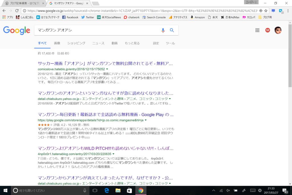 f:id:shinnosuke51:20170327213348p:plain