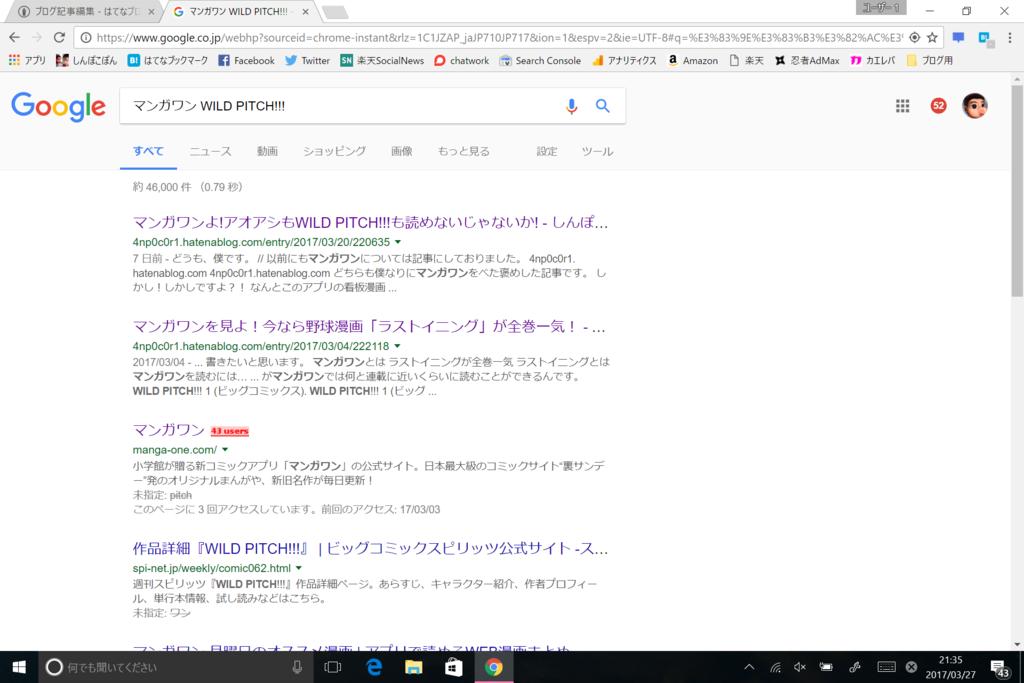 f:id:shinnosuke51:20170327213548p:plain