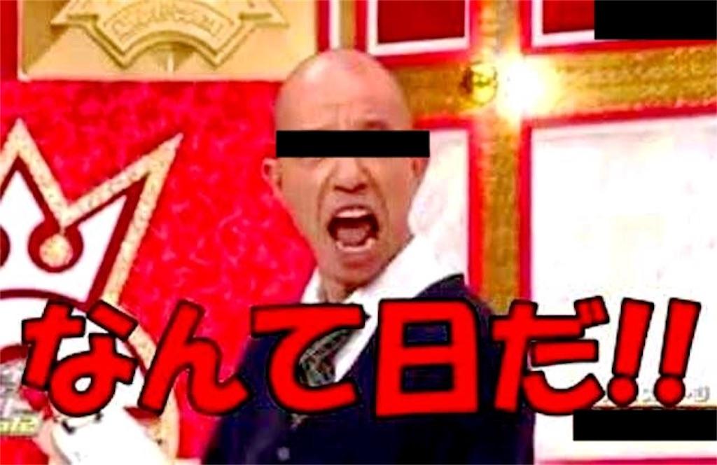 f:id:shinnosuke51:20170419162256j:image