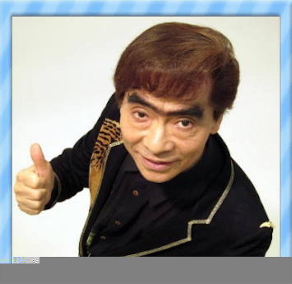 f:id:shinnosuke51:20170429215610j:image