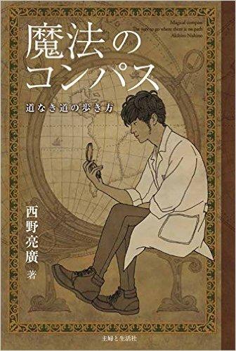 f:id:shino-bu147:20160906141126j:plain