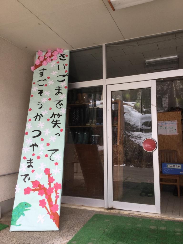 f:id:shino-bu147:20170318215127j:plain