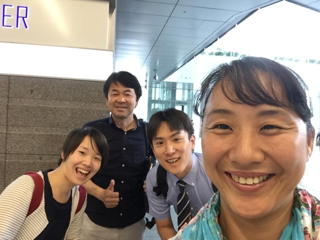 f:id:shino-bu147:20170619220239j:plain