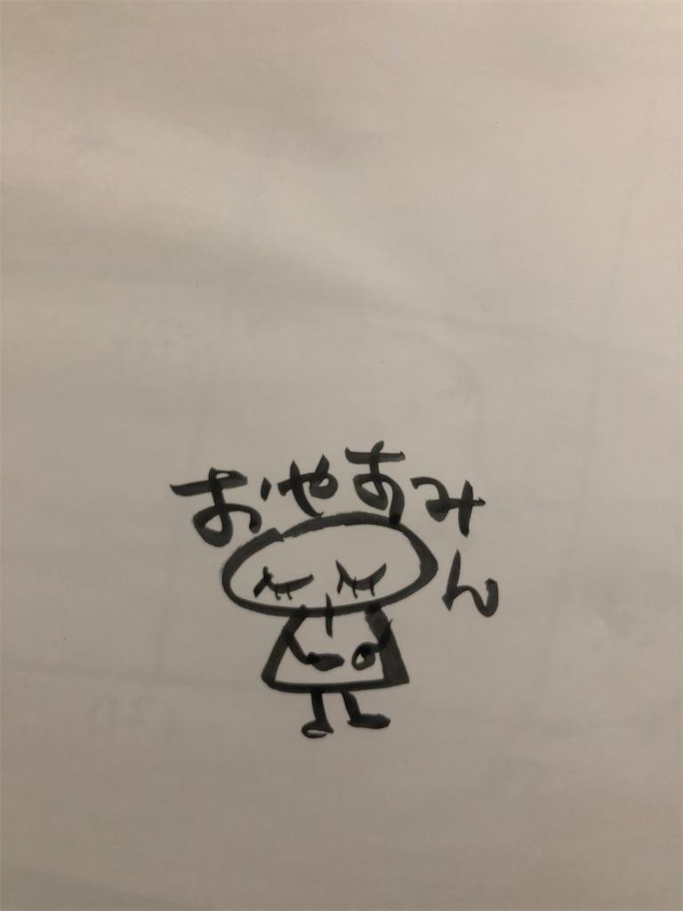 f:id:shino-bu147:20191230232037j:image
