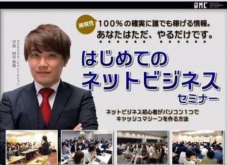 f:id:shino-taka1106:20160919140547j:plain