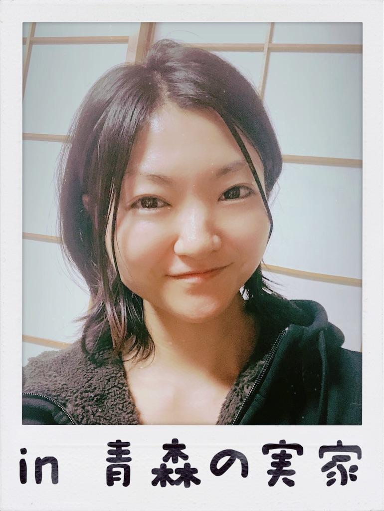 f:id:shino24aus:20190314223207j:image