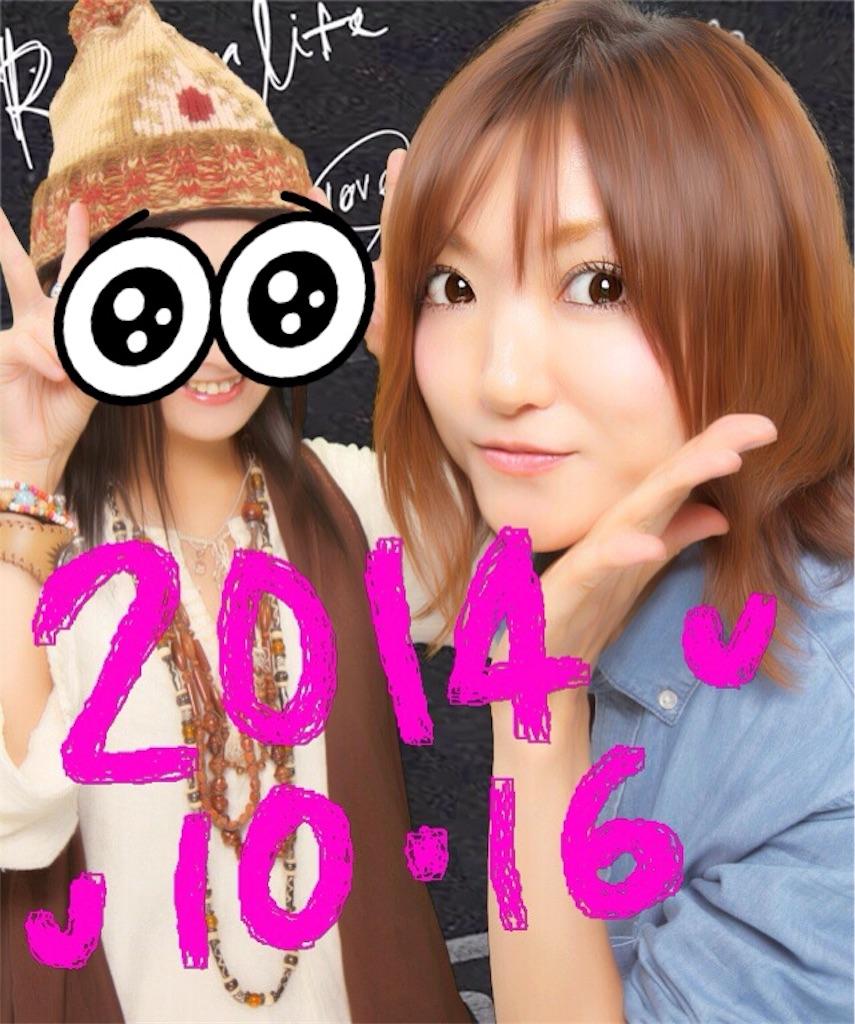 f:id:shino24aus:20190426230137j:image