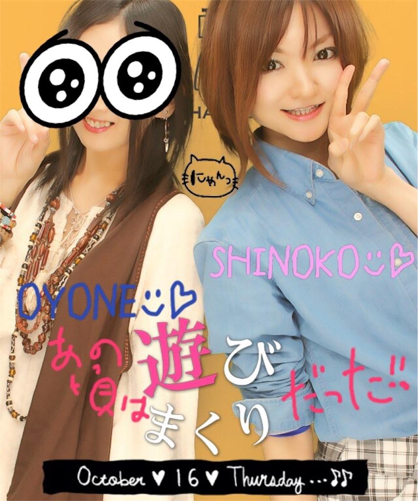 f:id:shino24aus:20190426230254j:image