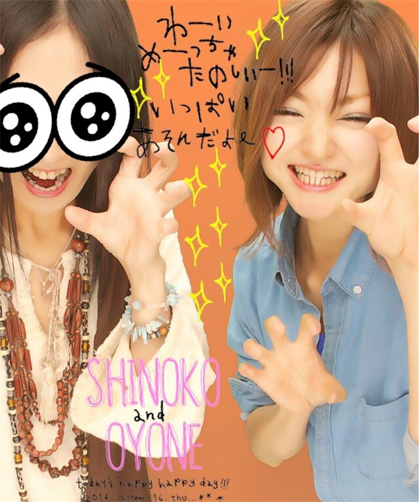 f:id:shino24aus:20190426230600j:image