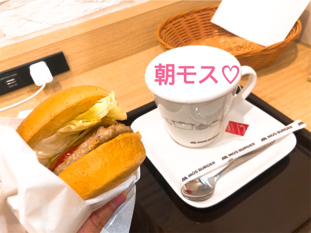 f:id:shino24aus:20190531145515j:image