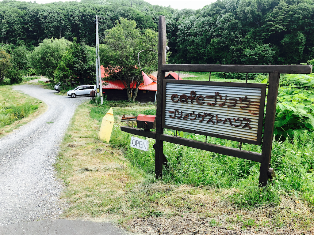f:id:shino24aus:20190715210204p:image