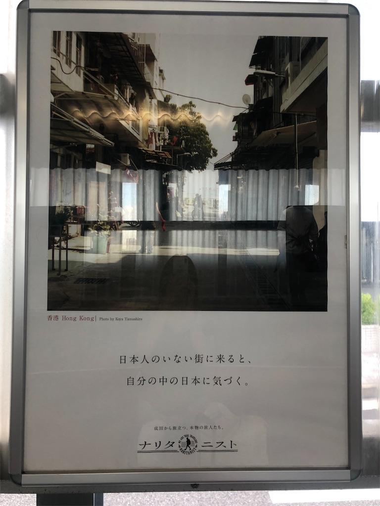 f:id:shino24aus:20190715230005j:image
