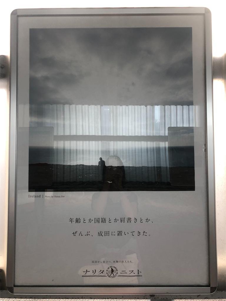 f:id:shino24aus:20190715230300j:image