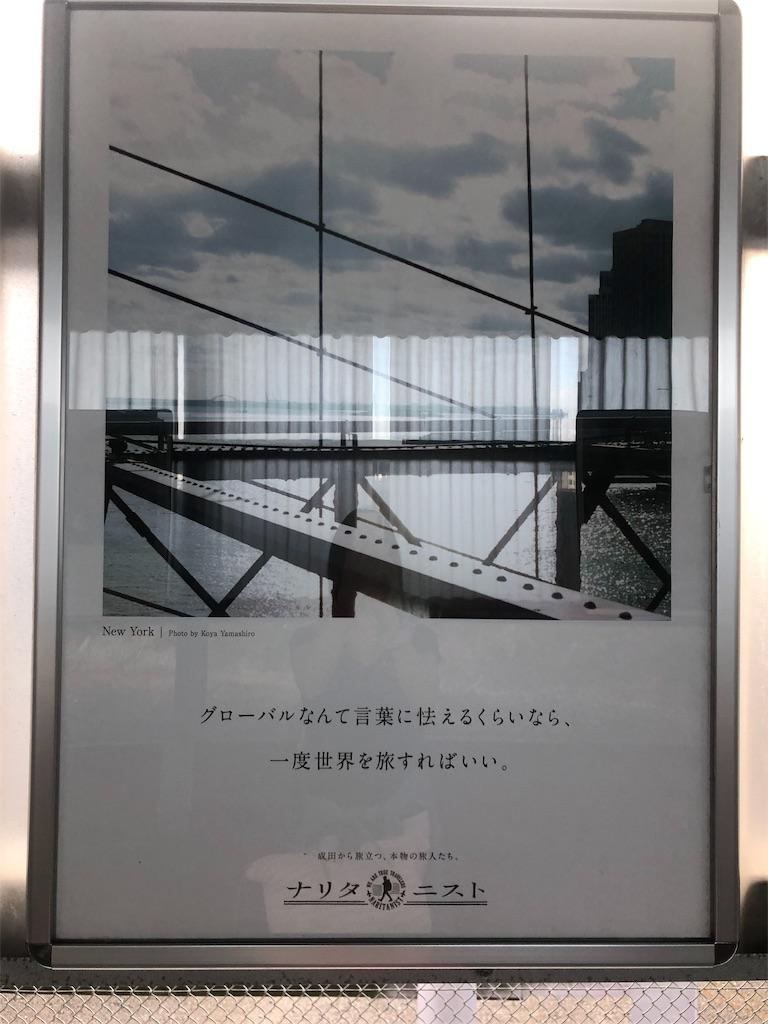f:id:shino24aus:20190715230312j:image