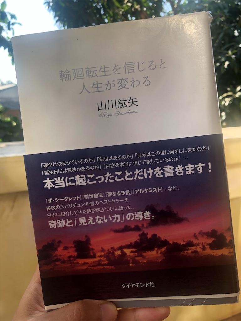 f:id:shino24aus:20191021162526j:image