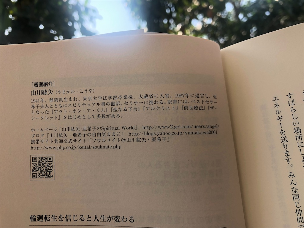 f:id:shino24aus:20191021162724j:image