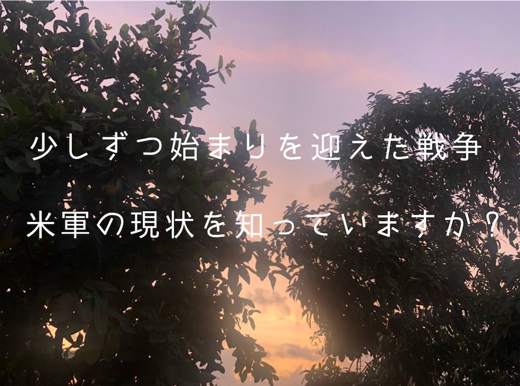 f:id:shino24aus:20200109223259j:image