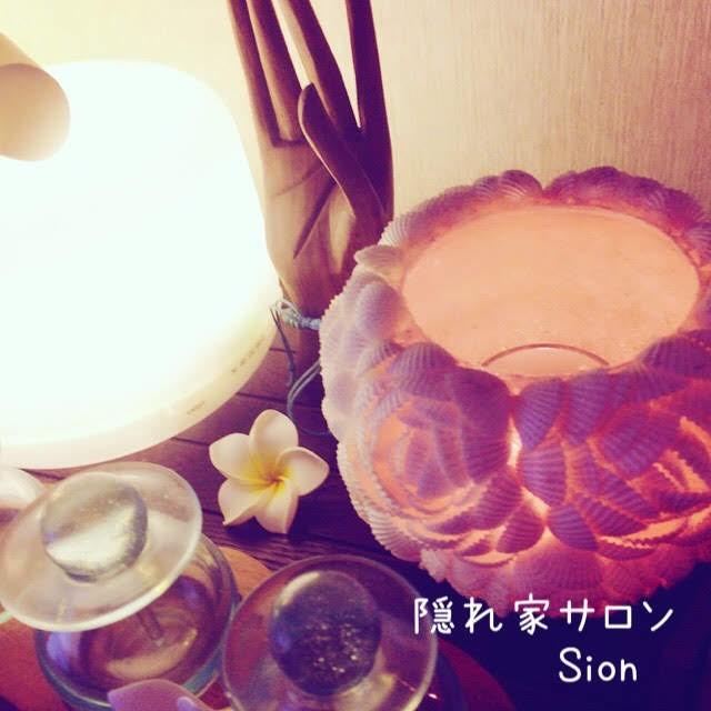 f:id:shino24aus:20201011191700j:image