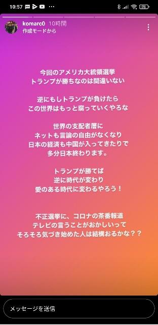 f:id:shino24aus:20201108122207j:image