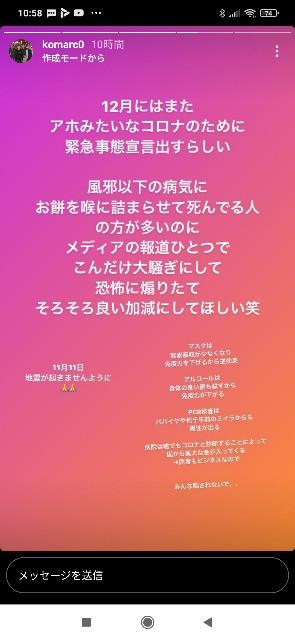 f:id:shino24aus:20201108122303j:image