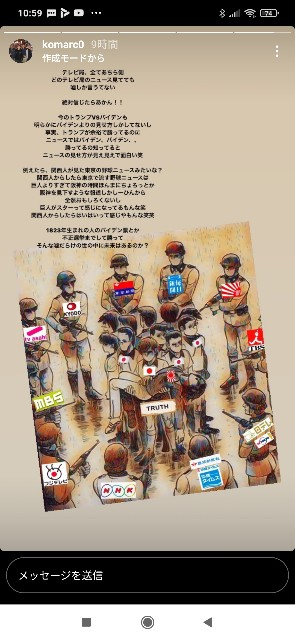 f:id:shino24aus:20201108122328j:image