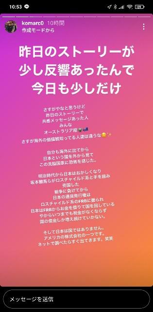 f:id:shino24aus:20201108122338j:image