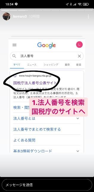 f:id:shino24aus:20201108122348j:image