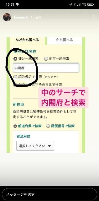 f:id:shino24aus:20201108122400j:image
