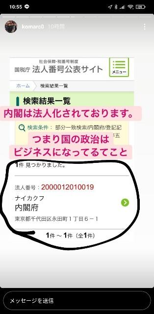 f:id:shino24aus:20201108122409j:image