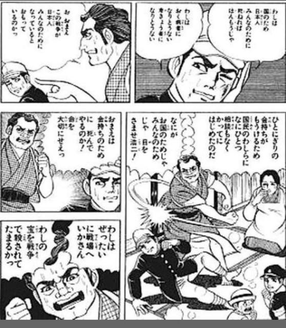 f:id:shino24aus:20210718143537j:image