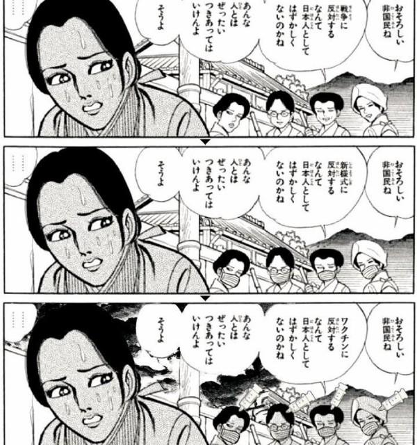f:id:shino24aus:20210718143546j:image