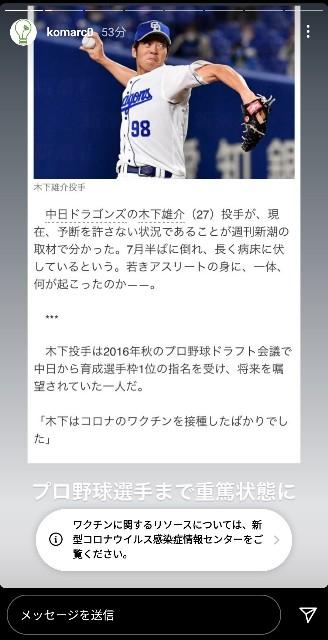 f:id:shino24aus:20210730141319j:image