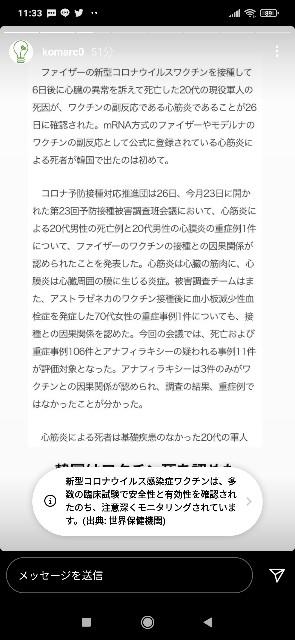 f:id:shino24aus:20210730141332j:image
