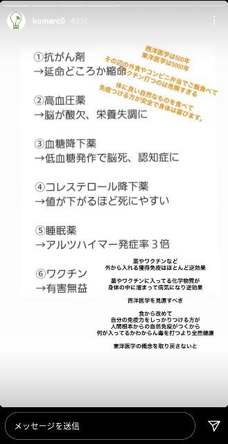 f:id:shino24aus:20210730141355j:image