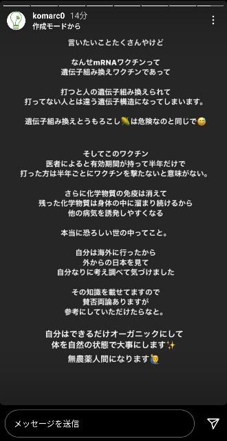 f:id:shino24aus:20210730141432j:image