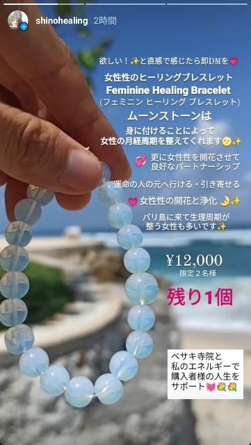 f:id:shino24aus:20210910170214j:image