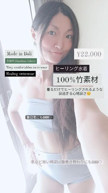 f:id:shino24aus:20210910172708j:image